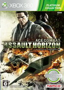 ACE COMBAT ASSAULT HORIZON Xbox360 プラチナコレクション