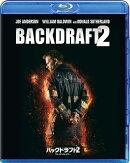 バックドラフト2/ファイア・チェイサー【Blu-ray】