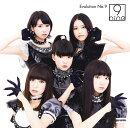 Evolution No.9(初回生産限定盤A CD+DVD)