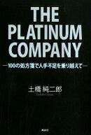 THE PLATINUM COMPANY