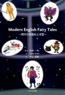 Modern English Fairy Tales