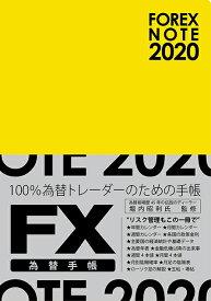 FOREX NOTE 2020 為替手帳 黄