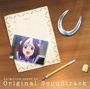 ウマ娘 プリティーダービー ANIMATION DERBY 04 Original Soundtrack