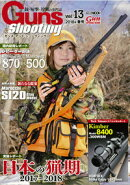 Guns&Shooting vol.13