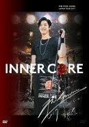 "KIM HYUN JOONG JAPAN TOUR 2017 ""INNER CORE"""