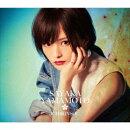 イチリンソウ (初回限定盤 CD+DVD)