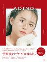 AOINO 2019 autumn/winter fashion & beauty [ 伊原 葵 ]