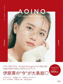 AOINO 2019 autumn/winter fashio [ 伊原葵 ]