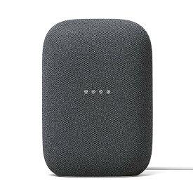 Google Nest Audio チャコール