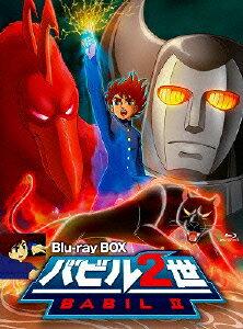 バビル2世 Blu-ray BOX【Blu-ray】 [ 神谷明 ]