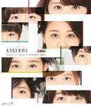 アンジュルムSTARTING LIVE TOUR SPECIAL@日本武道館『大器晩成』(Blu-ray Disc)