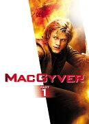 マクガイバー DVD-BOX PART1