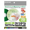 EDT-MDVD1 DVDラベル