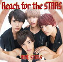 Reach for the STARS (初回限定盤 CD+DVD)