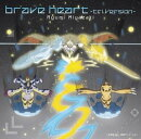 brave heart -tri.Version-