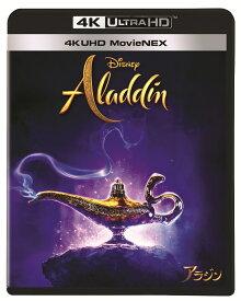 アラジン 4K UHD MovieNEX【4K ULTRA HD】 [ メナ・マスード ]