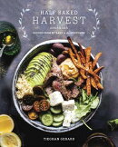 HALF BAKED HARVEST COOKBOOK(H)