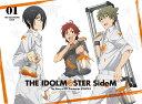 アイドルマスター SideM 1 [ 仲村宗悟 ]