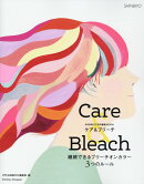 Care & Bleach