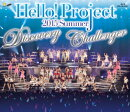 Hello!Project 2015 SUMMER 〜DISCOVERY・CHALLENGER〜【Blu-ray】