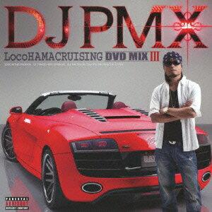 LocoHAMA CRUISING DVD MIX 3(CD+DVD) [ DJ PMX ]