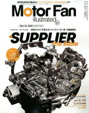 Motor Fan illustrated(Vol.141)