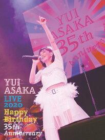 【先着特典】YUI ASAKA LIVE 2020~Happy Birthday 35th Anniversary【完全生産限定3枚組BOX(Blu-ray+2CD+フォト・ブックレット)】【Blu-ray】(A4サイズクリアファイル) [ 浅香唯 ]