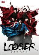 【予約】舞台「LOOSER 失い続けてしまうアルバム」
