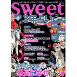 3年占い (TJ MOOK sweet特別編集)