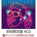 【楽天ブックス限定先着特典】【楽天ブックス限定 オリジナル配送BOX】ALL TIME ROCK 'N' ROLL (初回限定盤 4CD) (オ…