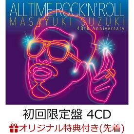 【楽天ブックス限定先着特典】【楽天ブックス限定 オリジナル配送BOX】ALL TIME ROCK 'N' ROLL (初回限定盤 4CD) (オリジナルポーチ) [ 鈴木雅之 ]