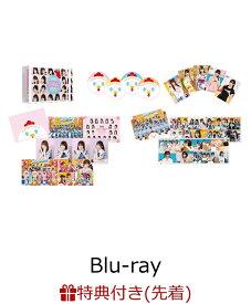 【先着特典】全力!日向坂46バラエティー HINABINGO!2 Blu-ray BOX(クリアファイル付き)【Blu-ray】 [ 日向坂46 ]