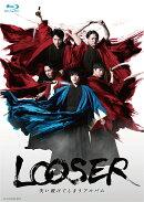 【予約】舞台「LOOSER 失い続けてしまうアルバム」【Blu-ray】