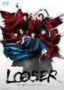 舞台「LOOSER 失い続けてしまうアルバム」【Blu-ray】 [ 崎山つばさ ]