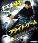フライト・ゲーム【Blu-ray】