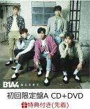 【先着特典】会えるまで (初回限定盤A CD+DVD) (ポスター付き)