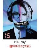 【先着特典】RX-72 vol.15(オリジナル・ロゴ・ステッカー付き)【Blu-ray】