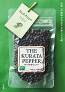 THE KURATA PEPPER