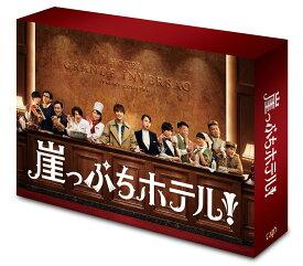 崖っぷちホテル! Blu-ray BOX【Blu-ray】 [ 岩田剛典 ]