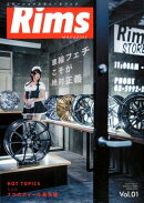 Rims MAGAZINE(Vol.01)