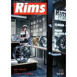 Rims MAGAZINE(Vol.01) 車輪フェチこそが絶対正義 (GEIBUN MOOKS)