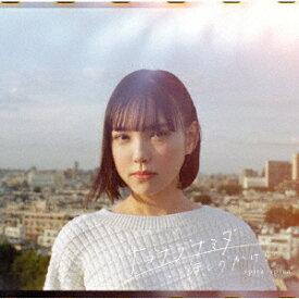 サヨナラナミダ/ほしのかけら (初回限定盤 CD+DVD) [ スピラ・スピカ ]