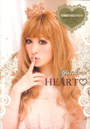 Yunkoro HEART