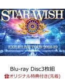 【楽天ブックス限定先着特典】EXILE LIVE TOUR 2018-2019 STAR OF WISH(Blu-ray Disc3枚組 スマプラ対応)(コンパク…