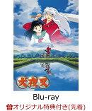 【楽天ブックス限定先着特典】犬夜叉 Complete Blu-ray BOX II-成長編ー 【Blu-ray】(B2布ポスター+缶バッジ2個セッ…
