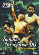 PRO-WRESTLING NOAH Summer Navigation '06 7.16 日本武道館大会