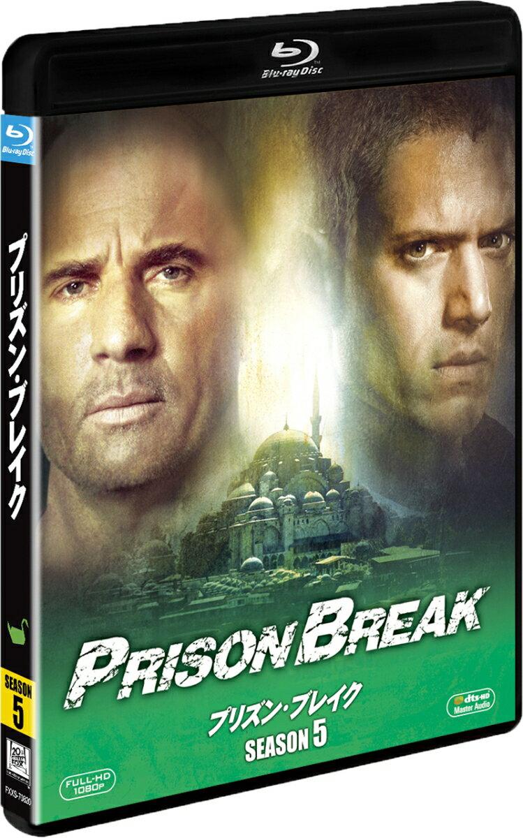 プリズン・ブレイク シーズン5 <SEASONS ブルーレイ・ボックス>【Blu-ray】 [ ウェントワース・ミラー ]