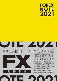 FOREX NOTE 2021 為替手帳 黄