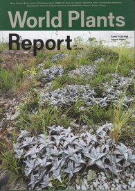 World Plants Report ex JAPAN [ 藤川史雄 ]
