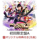 【楽天ブックス限定先着特典&W特典】MOMOIRO CLOVER Z (初回限定盤A CD+Blu-ray) (イヤフォンケース&集合トレカ Aver.付き)
